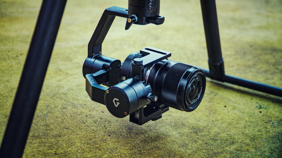 Drone Gimbal Stabilizer